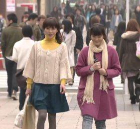 まっすぐな男貫地谷しほり三浦理恵子可愛い洋服.jpg
