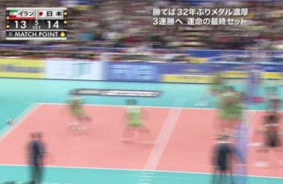 龍神ニッポンマッチポイント2.jpg