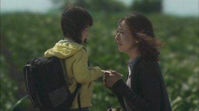 Mother松雪泰子つぐみちゃん手紙.jpg