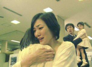 八日目の蝉板谷由夏.jpg
